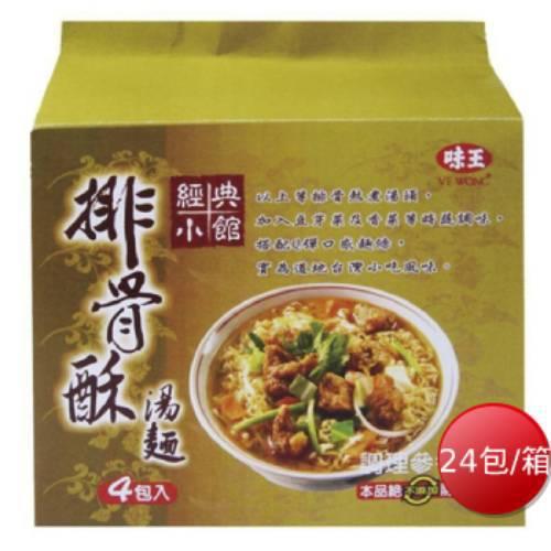 《箱購免運》味王 排骨酥湯麵(80gx4包x6組)
