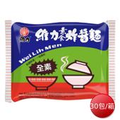 《箱購免運》維力 素食炸醬麵(90gx5包x6組)