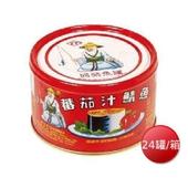 《箱購免運》同榮 鯖魚-平二紅罐(230gx3罐x8組)