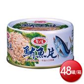 《箱購免運》愛之味 鮪魚片(185gx3罐x4組)