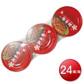 《箱購免運》新東陽 辣味肉醬(160gx3罐x8組)