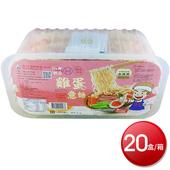 《箱購免運》吉好 意麵 6入(360g)x20盒(鮮味沙茶 雞蛋意麵)