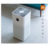 《小米》小米空氣淨化器