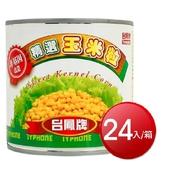 《箱購免運》台鳳 玉米粒340gx24罐 $540