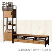 《甜蜜蜜》特樂8尺L櫃/電視櫃/收納櫃