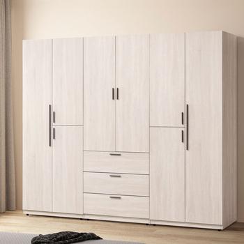 《Homelike》莉絲7.5尺大衣櫃
