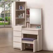 《Homelike》莉絲3尺化妝桌櫃組(含椅)