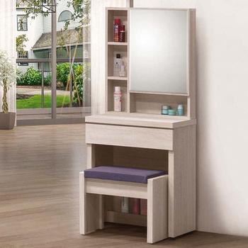 《Homelike》莉絲2尺化妝桌椅組