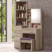 《Homelike》摩頓3尺化妝桌櫃組(含椅)