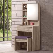 《Homelike》摩頓2尺化妝桌椅組