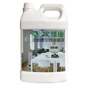 《次綠康》次綠康空間除菌液-4L