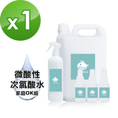 《i3KOOS》微酸性次氯酸水-家庭OK組