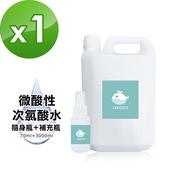 《i3KOOS》微酸性次氯酸水-超值補充瓶1瓶+噴霧隨身瓶1瓶