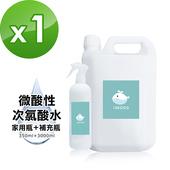 《i3KOOS》微酸性次氯酸水-超值補充瓶1瓶+噴霧家用瓶1瓶