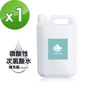 《i3KOOS》微酸性次氯酸水-超值補充瓶1瓶(3000ml/瓶)