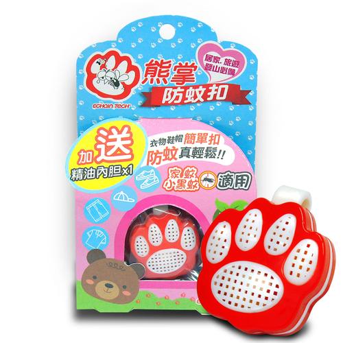 《Echain tech》熊掌防蚊扣(8.5g/個)