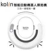 《Kolin  歌林》智能自動機器人掃地機 USB充電KTC-MN261