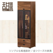 《甜蜜蜜》棕森2尺展示櫃/收納櫃