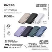 《ONPRO》ONPRO UC-PD18W QC3.0+PD18W 雙孔快充USB充電器(夜幕綠)