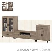 《甜蜜蜜》美希8.6尺電視櫃/展示櫃(全組)