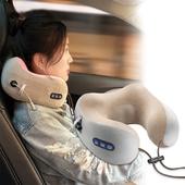 《呈云》U型記憶棉旅行按摩枕(攜帶型旅行用-USB充電款)(粉 26X12X24cm)