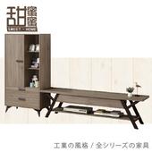《甜蜜蜜》維羅納8.5尺L櫃/電視櫃