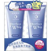 《專科》超微米潔顏乳搶購組超微米潔顏乳120g *2 $188