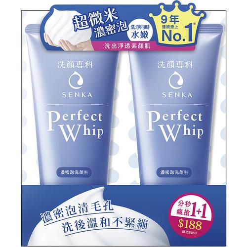 《專科》超微米潔顏乳搶購組(超微米潔顏乳120g *2)