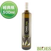 《囍瑞 BIOES》諾娃特級初榨橄欖油 500ml
