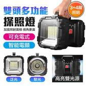 《FJ》USB充電多功能雙頭探照燈L9(內建式電池)(黑色)