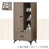 《甜蜜蜜》維羅納2.5尺展示櫃/多功能收納櫃