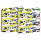 《OP》生物密封袋M(6盒入)19cm*20.5cm*25入*6盒 $209