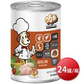 《巧多》狗罐頭-雞肉440g(24罐/箱)