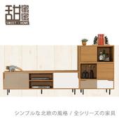 《甜蜜蜜》莉蒂亞8.7尺L櫃/電視櫃