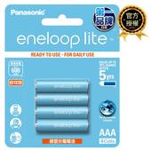《Panasonic 國際牌》enelooplite低階充電電池4號 (4入)(A-EP-44-500)