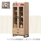 《甜蜜蜜》興泰2.7尺展示櫃/收納櫃