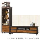 《甜蜜蜜》軒綾8尺L櫃/電視櫃/展示櫃
