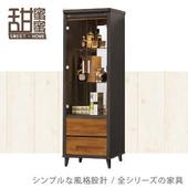 《甜蜜蜜》軒綾2尺展示櫃/收納櫃