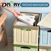 《OMORY》大容量多用途摺疊收納箱(附蓋)-4入組(顏色隨機出貨)