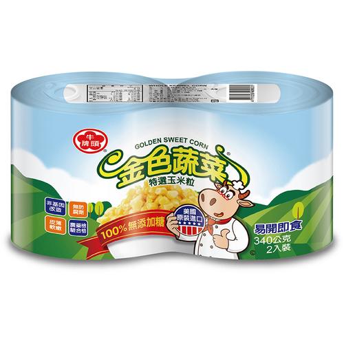 《牛頭牌》金色蔬菜特選玉米粒-易開罐(340gX2)