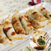 《老爸ㄟ廚房》翡翠鮮蔬熟水餃(500g/30顆/包)(3包)