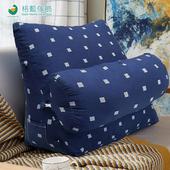 《格藍傢飾》親膚抗菌多功能三角靠枕(四色可選)(紳藍)