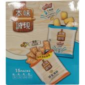 《本味誠現》Mini綜合箱(牛奶+蜂蜜薄餅)(363g)