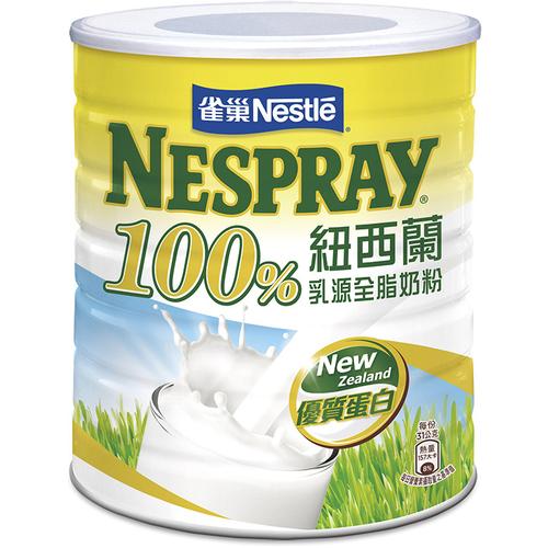 《雀巢》100%紐西蘭乳源全脂奶粉(2.1kg/罐)
