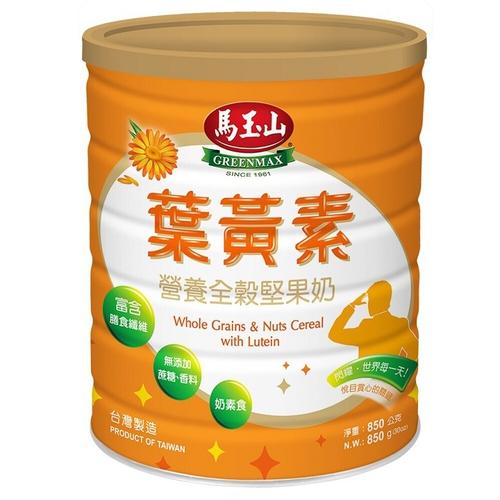 營養全穀堅果奶葉黃素配方