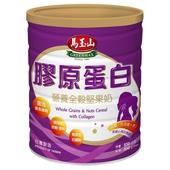 營養全穀堅果奶膠原蛋白