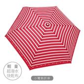 三折彎頭防風貓咪傘 55cmX6K紅 $199