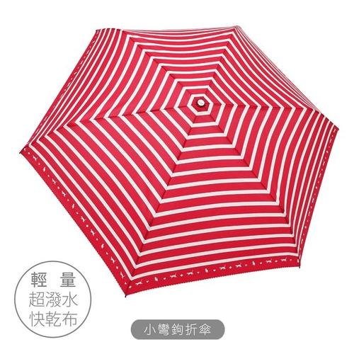 三折彎頭防風貓咪傘 55cmX6K(紅)