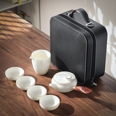 白瓷茶具套裝組 收納包隨機出貨(一壺一茶海四杯)
