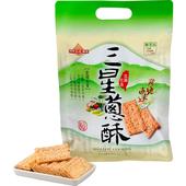《康成》三星蔥酥(210g/袋)